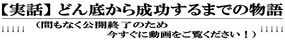 YWCトレードロジック事業部 若尾裕二